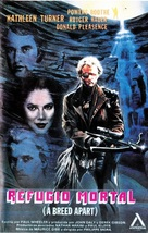 A Breed Apart - Spanish VHS cover (xs thumbnail)