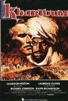 Khartoum - German Movie Poster (xs thumbnail)