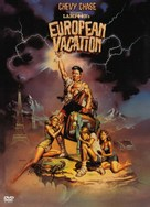 European Vacation - Movie Cover (xs thumbnail)