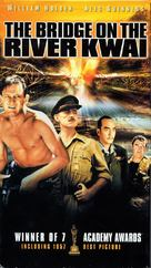 The Bridge on the River Kwai - Movie Cover (xs thumbnail)
