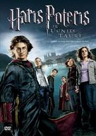 Harry Potter and the Goblet of Fire - Lithuanian Movie Cover (xs thumbnail)