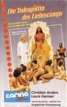 Die Todesgöttin des Liebescamps - German VHS cover (xs thumbnail)