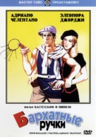 Mani di velluto - Russian DVD cover (xs thumbnail)