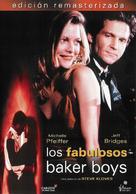 The Fabulous Baker Boys - Spanish DVD movie cover (xs thumbnail)