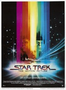 Star Trek: The Motion Picture - Danish Movie Poster (xs thumbnail)