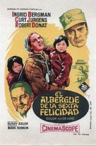 The Inn of the Sixth Happiness - Spanish Movie Poster (xs thumbnail)