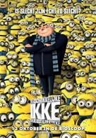 Despicable Me - Dutch Movie Poster (xs thumbnail)