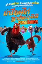 Free Birds - Thai Movie Poster (xs thumbnail)