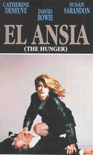 The Hunger - Spanish Movie Cover (xs thumbnail)