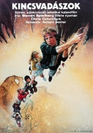 The Goonies - Hungarian Movie Poster (xs thumbnail)