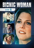 """The Bionic Woman"" - DVD movie cover (xs thumbnail)"