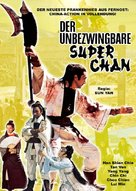 Tian zhan - German Movie Cover (xs thumbnail)