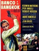 Banco à Bangkok pour OSS 117 - Belgian Movie Poster (xs thumbnail)