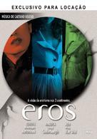 Eros - Brazilian Movie Cover (xs thumbnail)