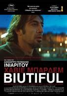 Biutiful - Greek Movie Poster (xs thumbnail)
