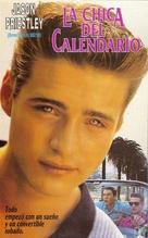 Calendar Girl - Argentinian Movie Cover (xs thumbnail)