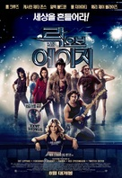 Rock of Ages - South Korean Movie Poster (xs thumbnail)