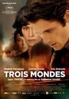 Trois mondes - Swiss Movie Poster (xs thumbnail)