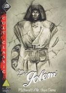 Der Golem, wie er in die Welt kam - British DVD cover (xs thumbnail)