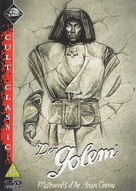 Der Golem, wie er in die Welt kam - British DVD movie cover (xs thumbnail)