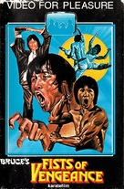 Bruce's Fists of Vengeance - Dutch Movie Cover (xs thumbnail)