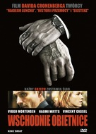 Eastern Promises - Polish Movie Cover (xs thumbnail)