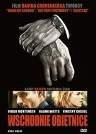 Eastern Promises - Polish Movie Cover (xs thumbnail)