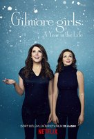 Gilmore Girls: A Year in the Life - Turkish Movie Poster (xs thumbnail)