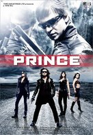 Prince: Its Showtime - Indian Movie Poster (xs thumbnail)