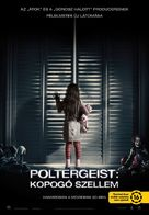 Poltergeist - Hungarian Movie Poster (xs thumbnail)