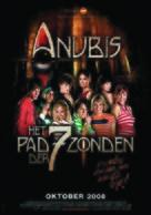Anubis en het pad der zeven zonden - Dutch Movie Poster (xs thumbnail)