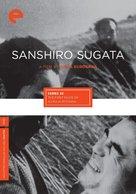 Sugata Sanshiro - DVD cover (xs thumbnail)