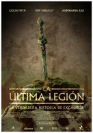 The Last Legion - Spanish Movie Poster (xs thumbnail)