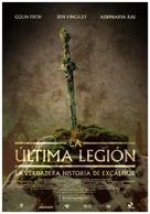 The Last Legion - Spanish Movie Poster (xs thumbnail)