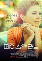 The Face of Love - South Korean Movie Poster (xs thumbnail)