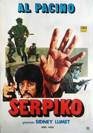 Serpico - Turkish Movie Poster (xs thumbnail)
