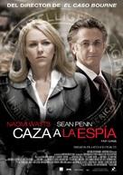Fair Game - Spanish Movie Poster (xs thumbnail)