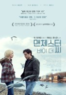 Manchester by the Sea - South Korean Movie Poster (xs thumbnail)