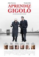 Fading Gigolo - Spanish Movie Poster (xs thumbnail)