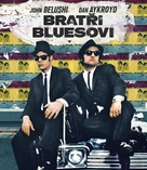 The Blues Brothers - Czech Movie Cover (xs thumbnail)