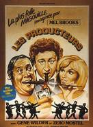 The Producers - French DVD cover (xs thumbnail)