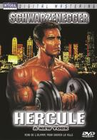 Hercules In New York - French Movie Cover (xs thumbnail)