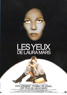 Eyes of Laura Mars - French Movie Poster (xs thumbnail)