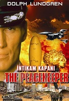 The Peacekeeper - Turkish DVD cover (xs thumbnail)