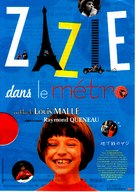 Zazie dans le métro - Japanese Movie Poster (xs thumbnail)