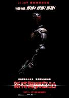 Dredd - Hong Kong Movie Poster (xs thumbnail)