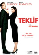 The Proposal - Turkish Movie Cover (xs thumbnail)