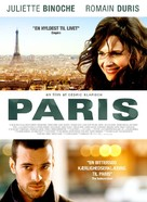Paris - Danish Movie Poster (xs thumbnail)
