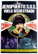 Ransom - Spanish Movie Poster (xs thumbnail)
