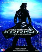 Krrish - Indian poster (xs thumbnail)